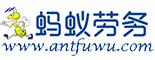 广州办公室搬迁,广州蚂蚁劳务有限公司