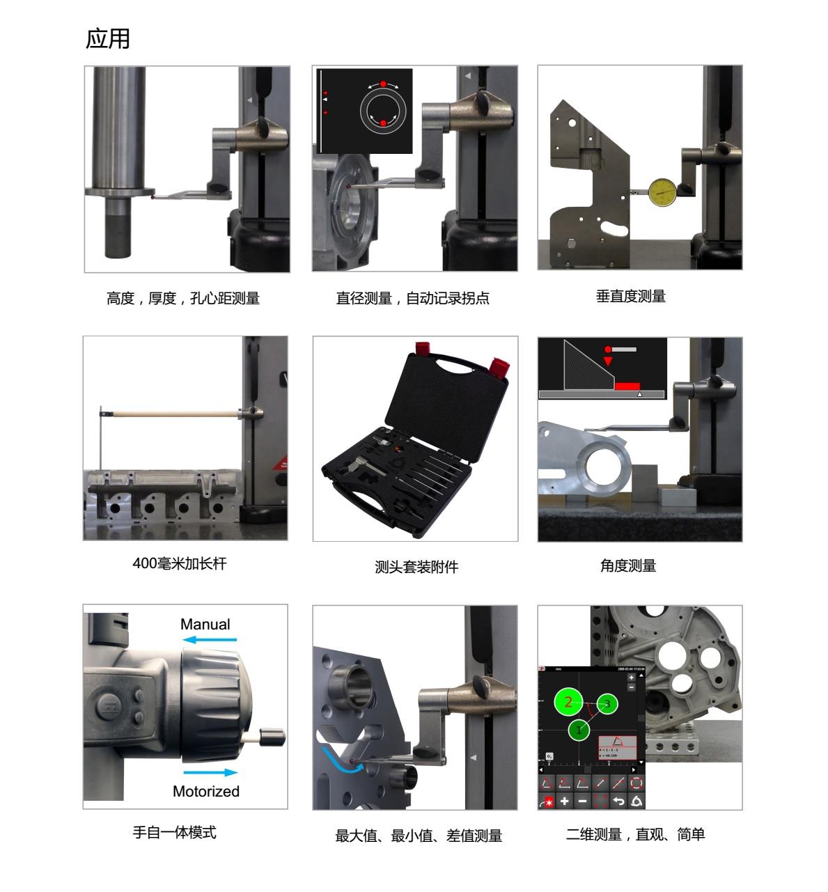 Dantsin-Trimos V7高精度数显测高仪
