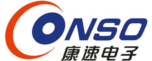 东莞康速电子有限公司