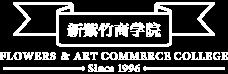 杭州新紫竹园艺设计有限公司