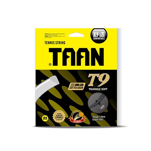 T9 三角体SOFT舒适战线