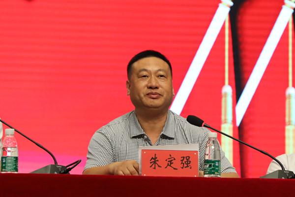 """学院召开庆祝中国共产党成立96周年暨""""七一""""表彰大会"""