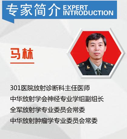 北京长安医院磁共振中心