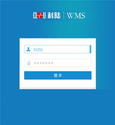 WMS智能仓储管理系统