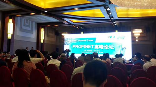 国内首家通过PI新版认证的PROFINET工业以太网通信变频器产品诞生