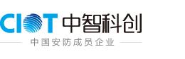 深圳市中智科创机器人有限公司