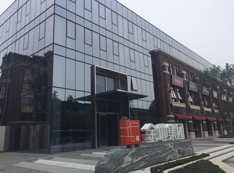 沈阳金地锦城项目区域办公楼室内精装修工程