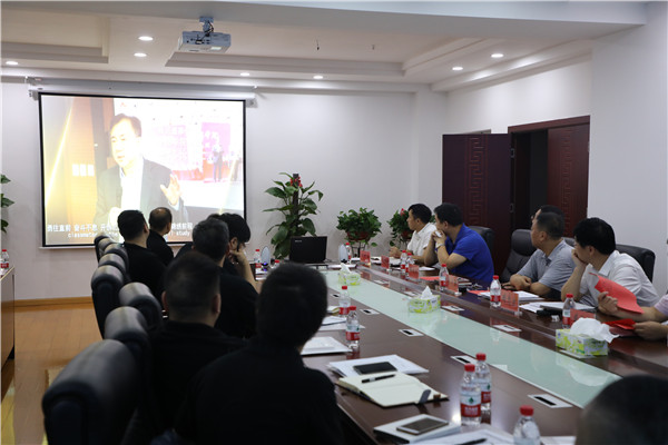 北投集团干部学院涉外分院第一期培训班隆重开班