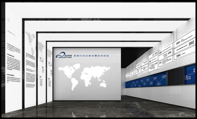 浩云科技展厅
