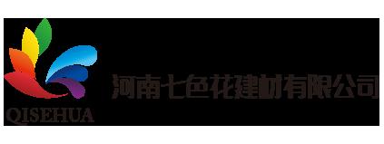 廊架木纹漆-河南七色花建材有限公司