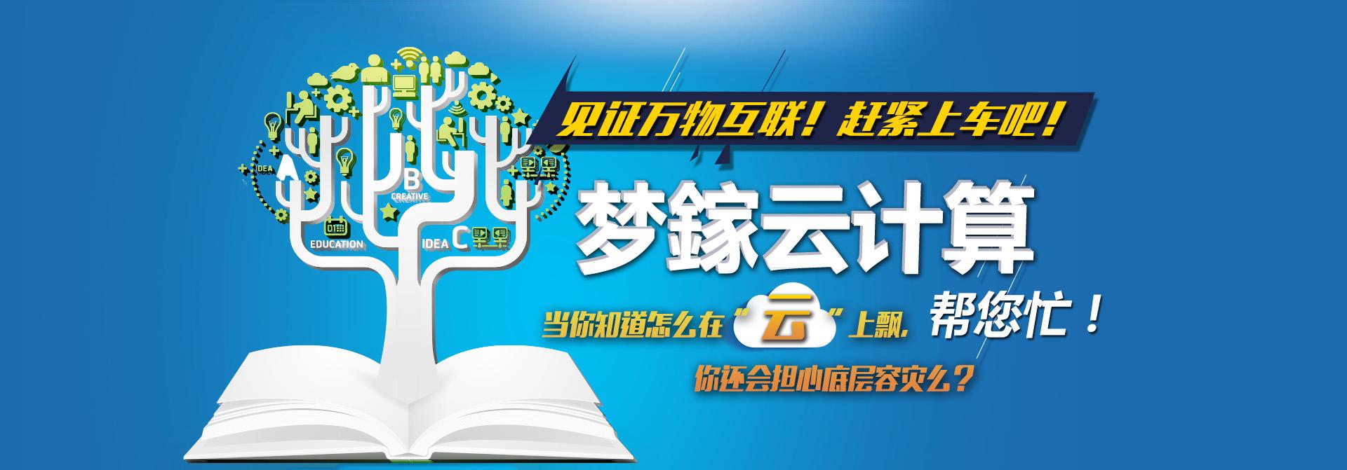 深圳linux培训