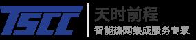 北京天時前程自動化工程技術有限公司