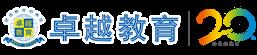 广州市卓越里程企业有限公司