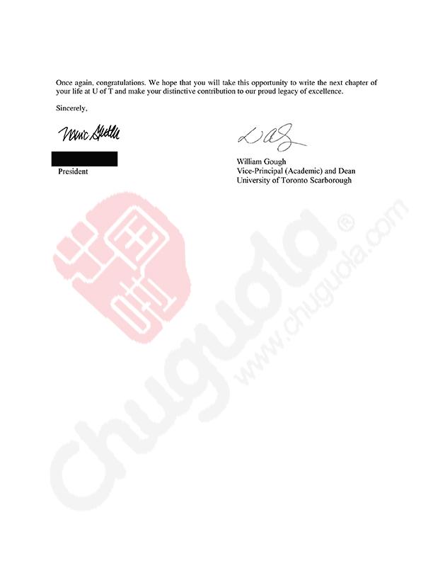 恭喜蒋先生拿到多伦多大学录取通知书!