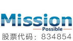 上海名颂科技股份有限公司