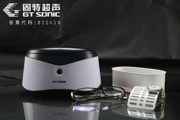 超声波清洗机的使用方法