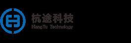 杭州杭途科技有限公司
