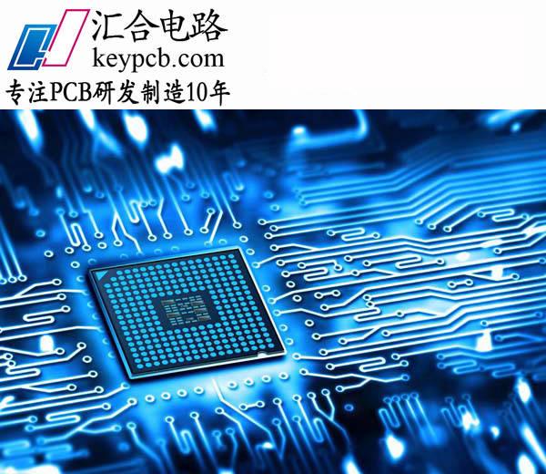 深圳电路板厂为你揭秘印制电路设计