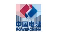 青海省电力设计院