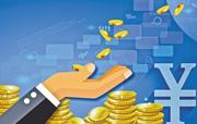 银监会排查企业互联互保贷款风险隐患