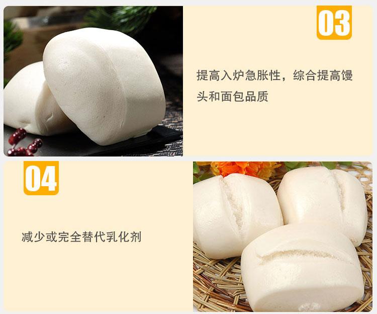 夏盛 烘焙及面包改良用磷脂酶 固体