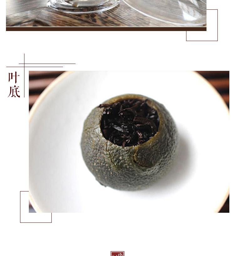 盈凯专供红茶
