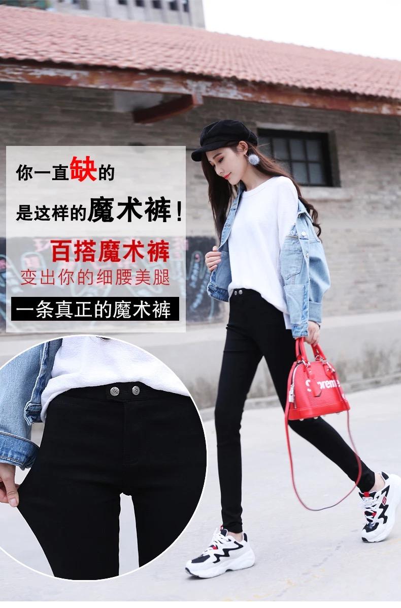 韩国魔术裤