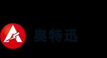 深圳奥特迅电力设备有限公司