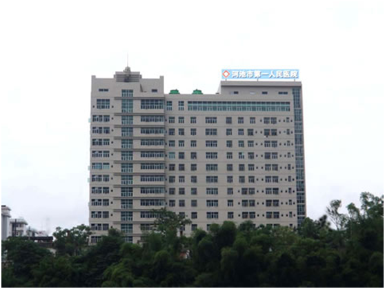 医院现担负着宜州市的医疗,保健及周边河池,罗城,柳城,柳江,忻城,环江