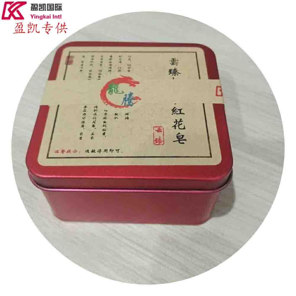 红花皂01