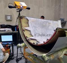 大型飞机发动机内壁三维扫描