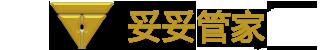 妥妥信用卡管家-湖北妥妥管家信息科技发展有限公司