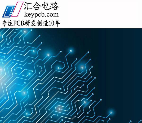 深圳电路板厂告诉你印制板的作用与地位
