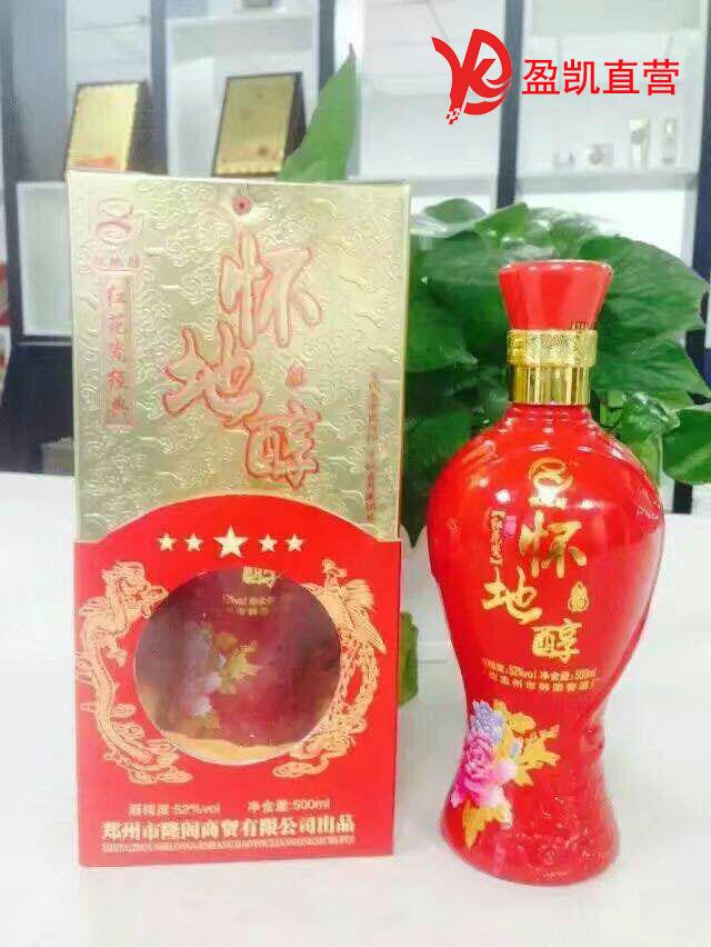 怀地醇红花瓷酒