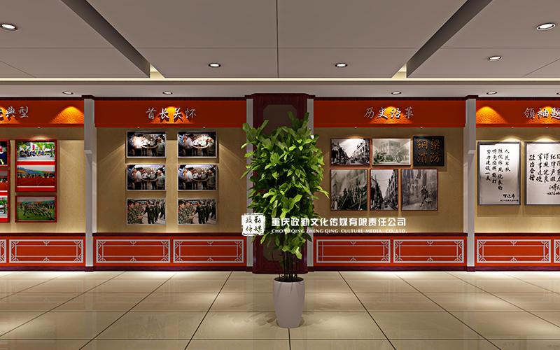 玉泉消防荣誉室设计效果图方案