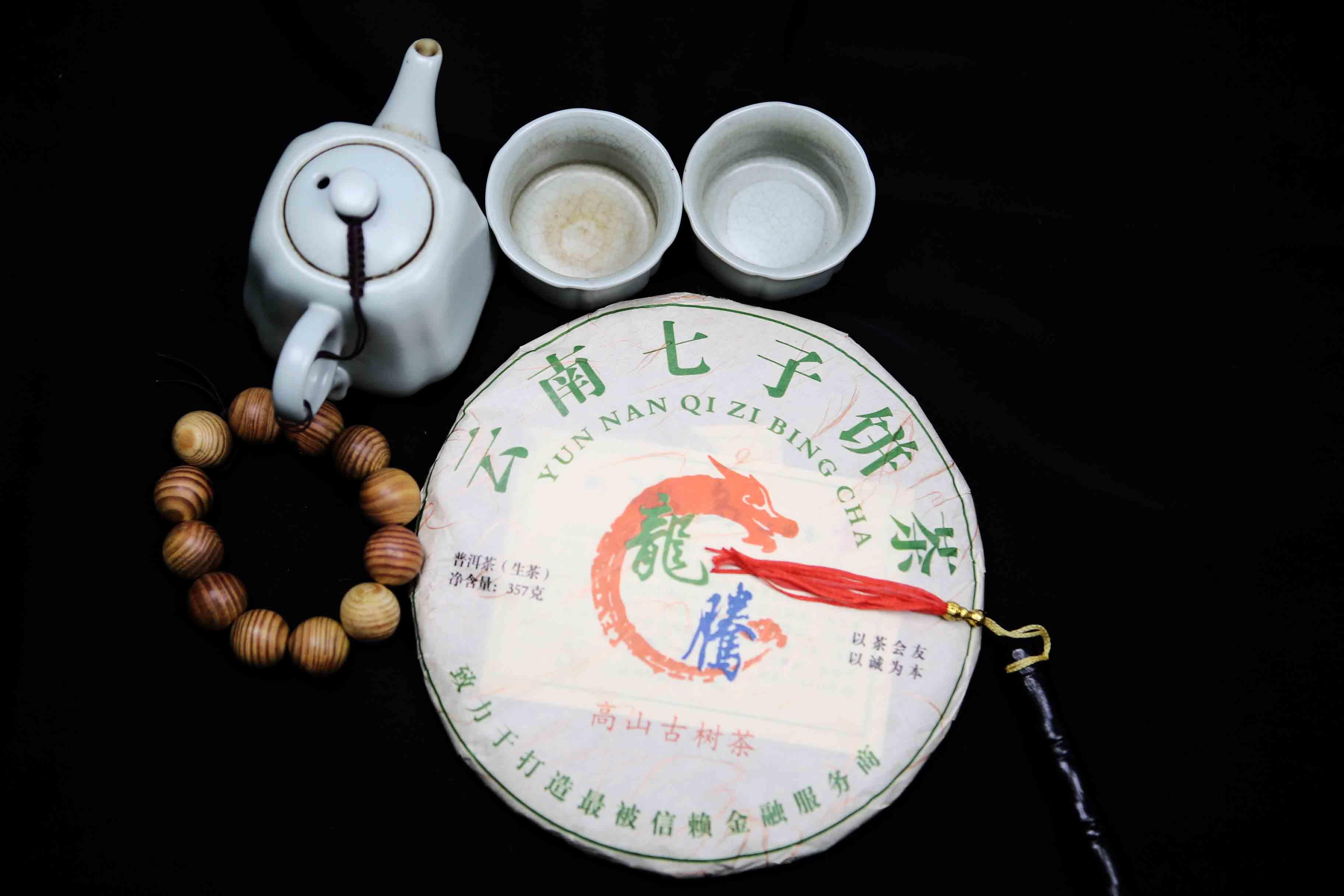 普洱茶(生茶叶) 01