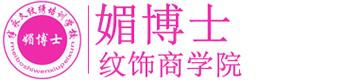 北京转通技术开发有限责任公司