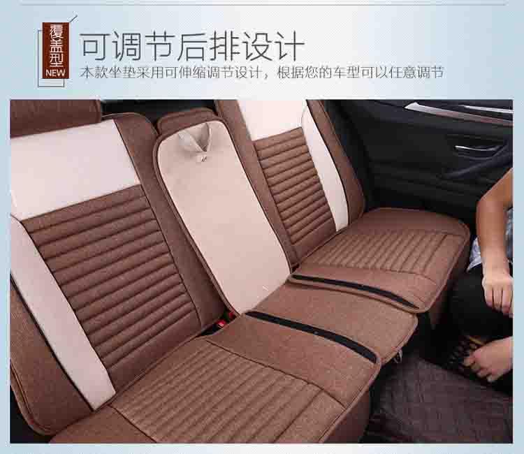 3D新款汽车坐垫亚麻四季通用座垫05