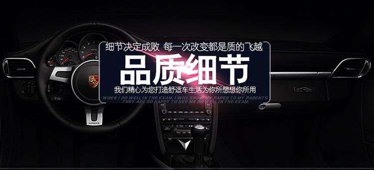 PU皮革汽车坐垫四季通用豪华版05
