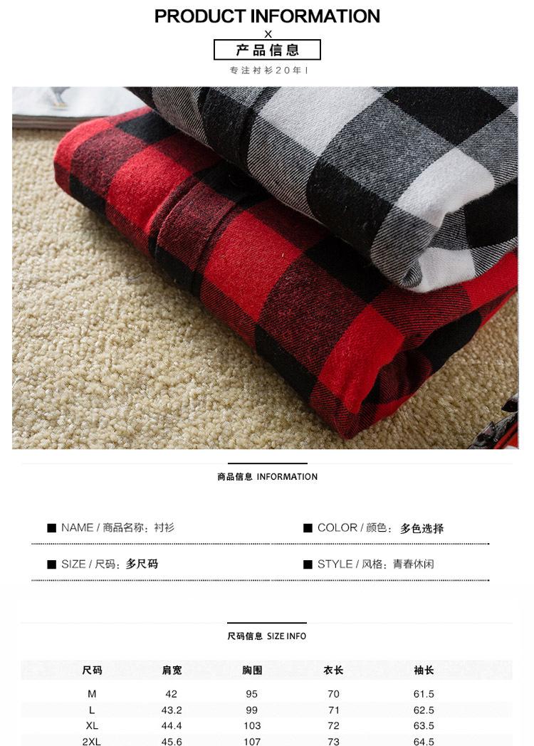 秋冬男士韩版休闲长袖加绒衬衫05