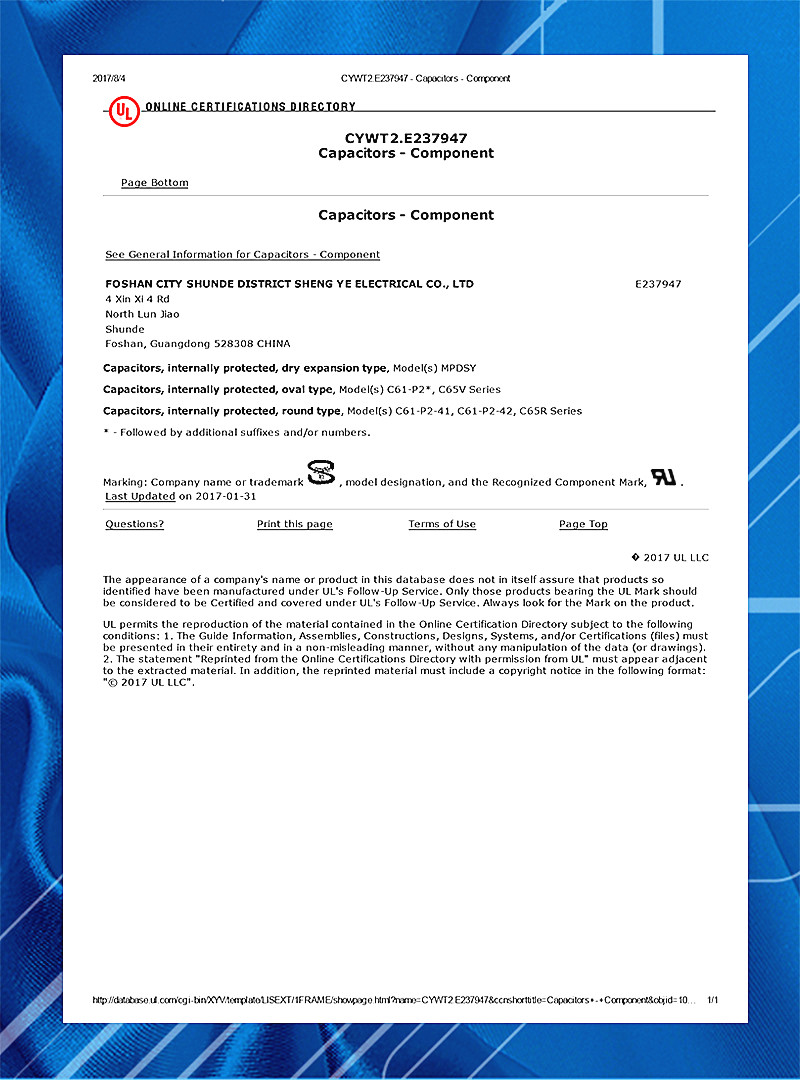 Shengye internation vde certification xflitez Choice Image