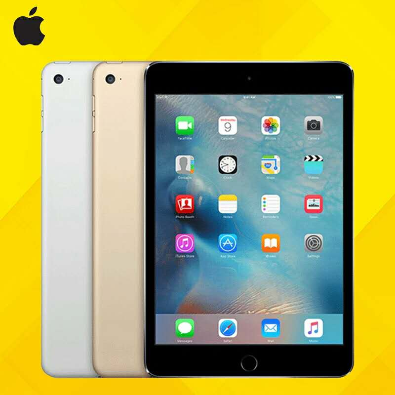 4500积分兑换Apple/苹果 iPad mini 4 128G 7.9英寸迷你平板电脑