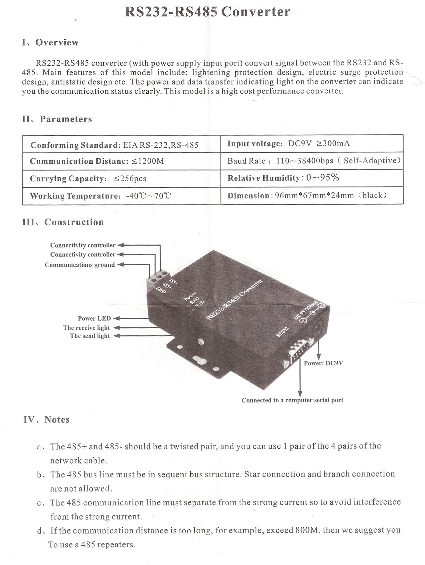 Rs232 Rs485 Converter Access Control Board S4a Industrial To