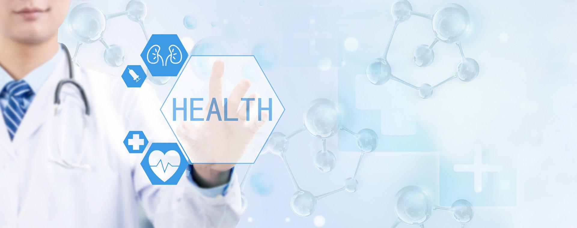 支持2015年以来已获新药证书或已申报新药生产的化学药1-2类新药(新图片
