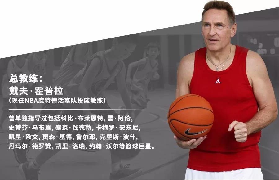 """""""佛祖""""导师降临中国助你全面提升球技!"""