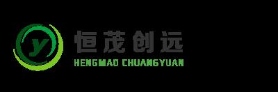 河南恒茂创远科技股份有限公司