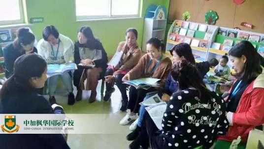 最后,对幼儿园的教育方式及日常管理和活动,我们也会在课堂上向家长们