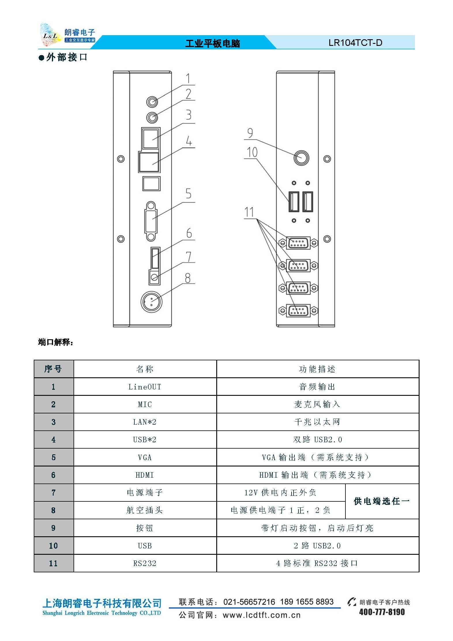 电路 电路图 电子 设计 素材 原理图 1571_2222 竖版 竖屏