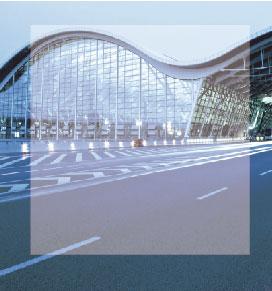 第八届机场建设与发展(上海)国际峰会