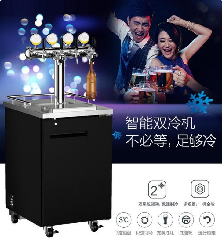 啤酒機-四龍頭啤酒機